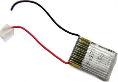 Náhradné Diely Syma S107G, S36, S102G, S111G, S109G, S108G batéria 3.7V