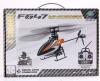 RC vrtuľník MJX F47, F647, F-47 žltý na diaľkové ovládanie