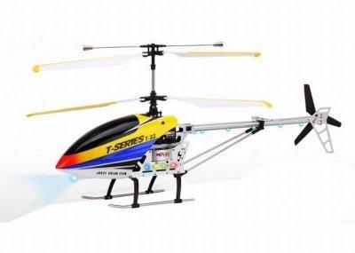 RC vrtuľník MJX T23 / T623