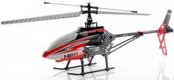 RC vrtuľník MJX F45 / F645, F-45 červený New !!!