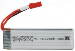 Náhradné Diely Walkera QR Y100, batéria 3.7V 1600 mAh