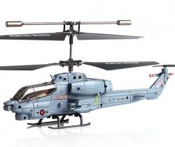RC vrtuľník na diaľkové ovládanie Syma S108G