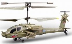 RC vrtuľník na diaľkové ovládanie Syma S109G
