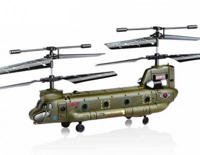 RC vrtuľník na diaľkové ovládanie Syma S026G Chinook