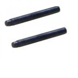 Náhradné Diely MJX F-48, F48, F648-017
