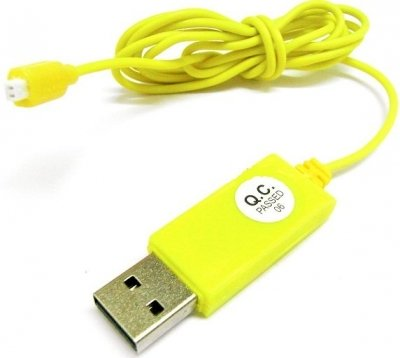 Náhradné Diely Syma X12 / X12S-08, USB nabíjačka