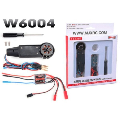 MJX W6004 Brushless Tail upgrade set F-49, F49, F649