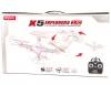 RC dron na diaľkové ovládanie Syma X5, 4CH, 2,4GHz, 6 axis gyro