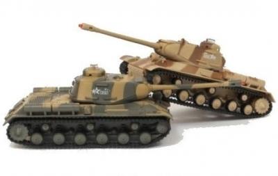 RC Tanky Súbojové Huan Qi variant 2