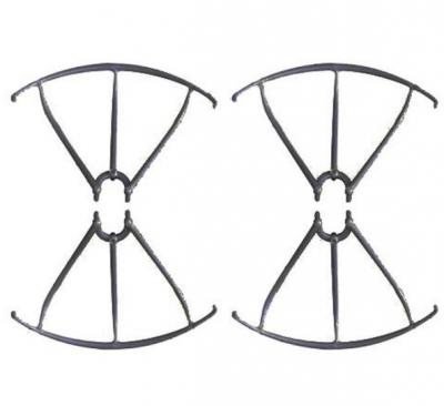 Náhradné Diely Syma X5SC / X5SW-004, chránič rotorových listov 4ks čierne