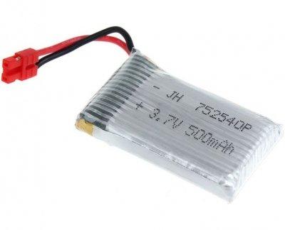 Náhradné Diely Syma X5HC, X5HW, 3.7V 500mAh LiPo  Akumulator
