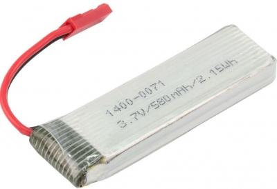 Náhradná batéria LiPo 3.7V 580mAh
