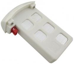 Náhradné Diely Syma X5UC / X5UW-06, batéria 3,7V 500mAh LiPo biela