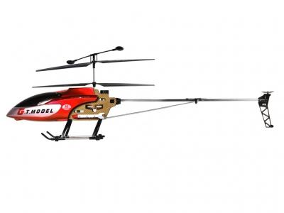 RC vrtuľník G.T. Model: Helikopter QS8006 - gigant 134cm