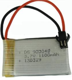 Náhradná batéria Li-Poly 3,7 V 1100mAh 15C