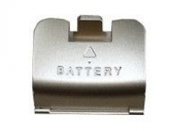 Náhradné Diely Syma X8HC, X8HW-16 Kryt batérie (zlatý)
