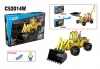 Stavebnica Double Eagle: Wheel Loader Nakladač Pull Back, C52014W