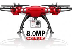 RC dron Syma X8HG, FULL HD kamera 8MP, 2.4GHz, barometer