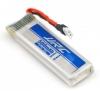 Náhradné Diely, batéria 500mAh 3.7V 20C LiPo Walkera, JJRC H3