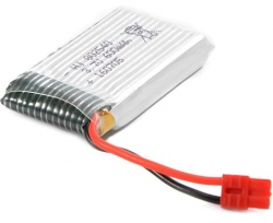 Náhradné Diely Syma X5HC, X5HW, 3.7V 600mAh LiPo  Akumulator, X5HC-10