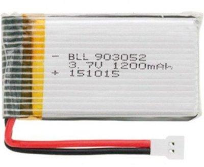 Náhradný Akumulátor Syma X5SC / X5SW / X5 / X5C - 011, batéria 3,7V 1200mAh Li-po