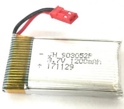 Náhradné Diely, Akumulátor LiPo 3,7V 1200mAh, konektor JST