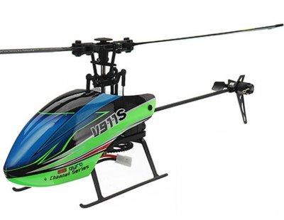 RC vrtuľník na ovládanie Wltoys Copter V911S
